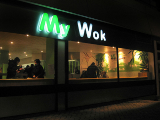 MY WOK / Logo